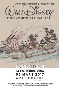 audioguides Orpheo exposition Disney Art Ludique