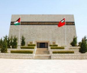 audioguides Orpheo Mémorial des Martyrs Jordanie