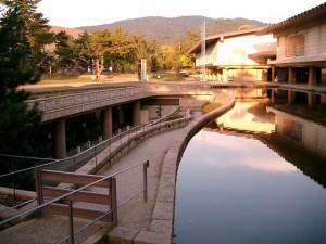 audioguides Orpheo Musée National de Nara